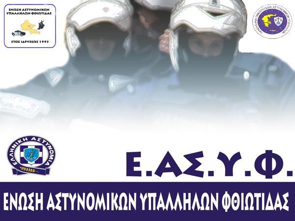 ΕΓΓΡΑΦΟ ΣΤΟΝ Κ. ΑΡΧΗΓΟ